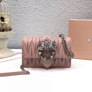 Replica Miu Miu Lady Matelassé Shoulder Bag Pink