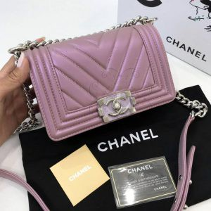 Replica Chanel Chevron Boy Lavender Bag