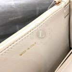 Replica Chanel 19 Wallet on Chain Bag Biege
