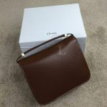Replica Celine Classic Box Shoulder Bag Brown