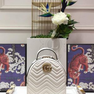 Replica Gucci GG Marmont Quilted Leather Backpack White