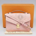 Replica Louis Vuitton Pochette Metis Empreinte Rose Poudre